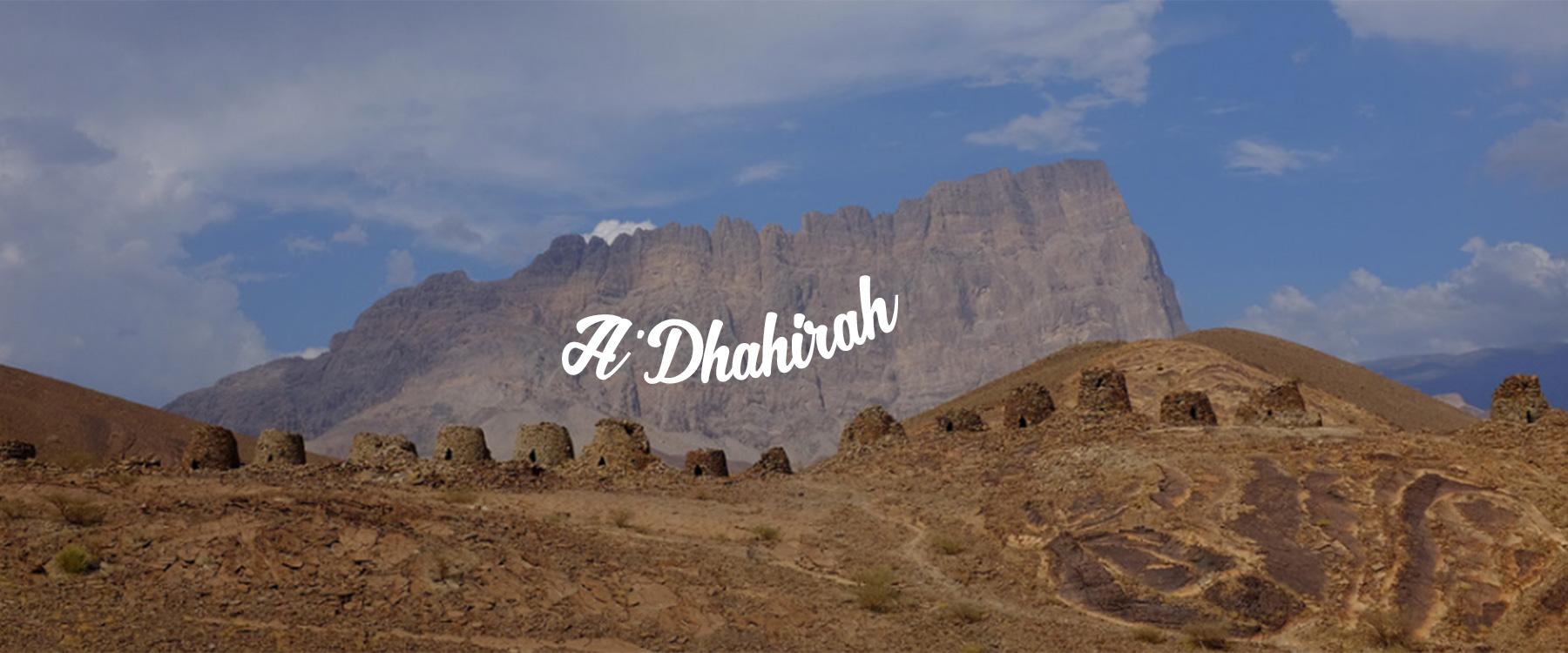 Al Dhahirah