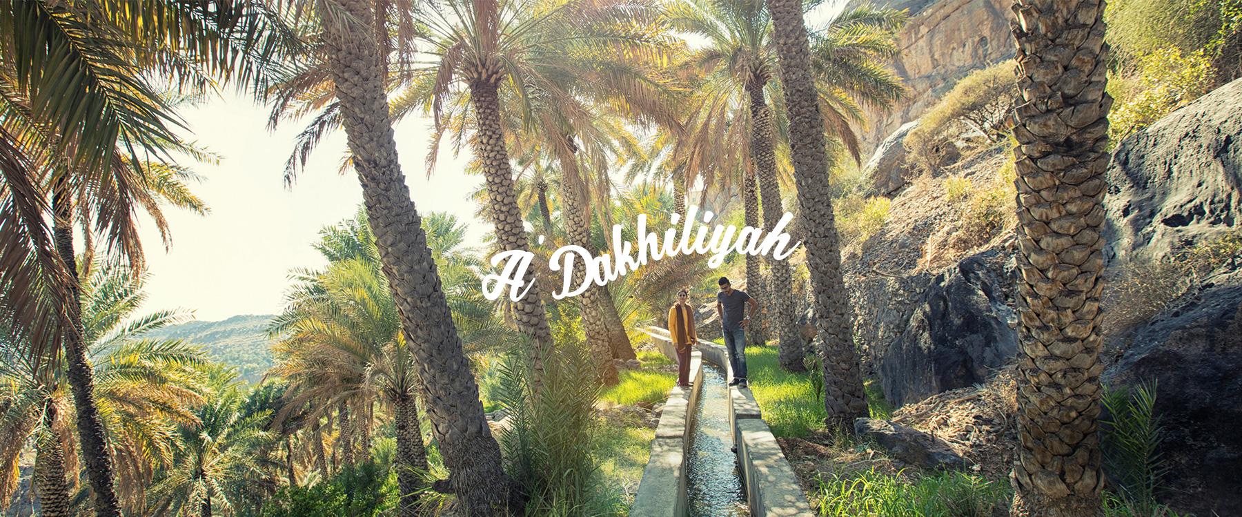 Al Dakhiliyah