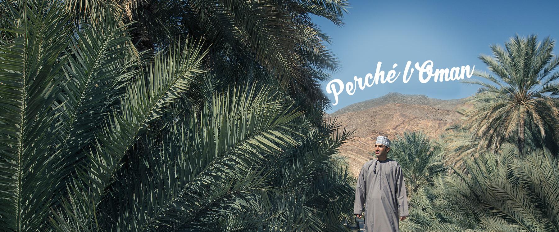 Perché l'Oman